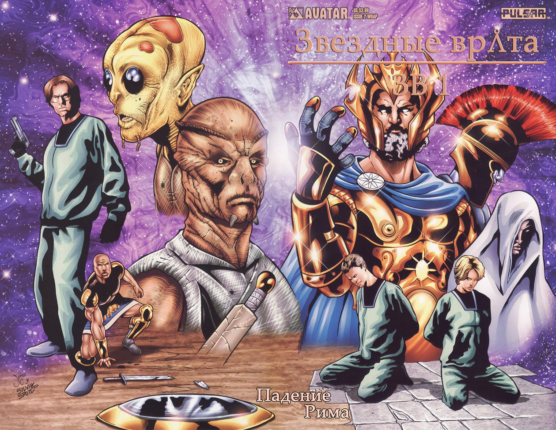 Комикс Звездные врата ЗВ-1: Падение Римa