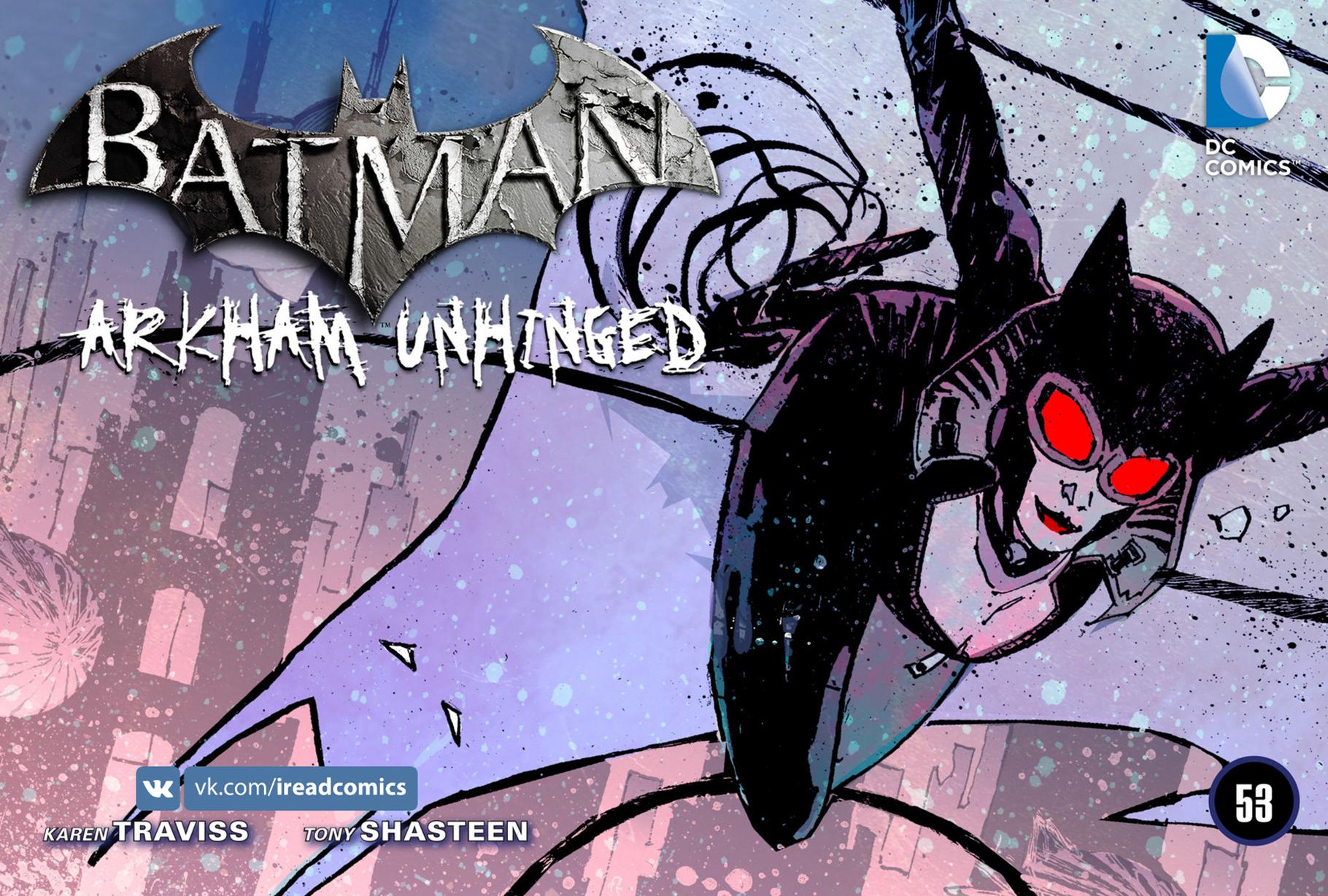 Комикс Бэтмен: Помешанный Аркхэм