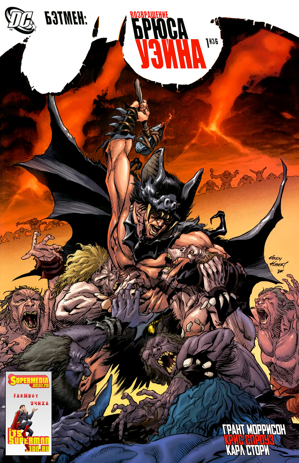 Комикс Бэтмен: Возвращение Брюса Уэйна