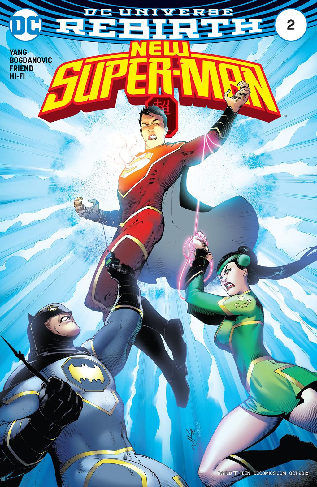 Комикс Новый Супер-Мен