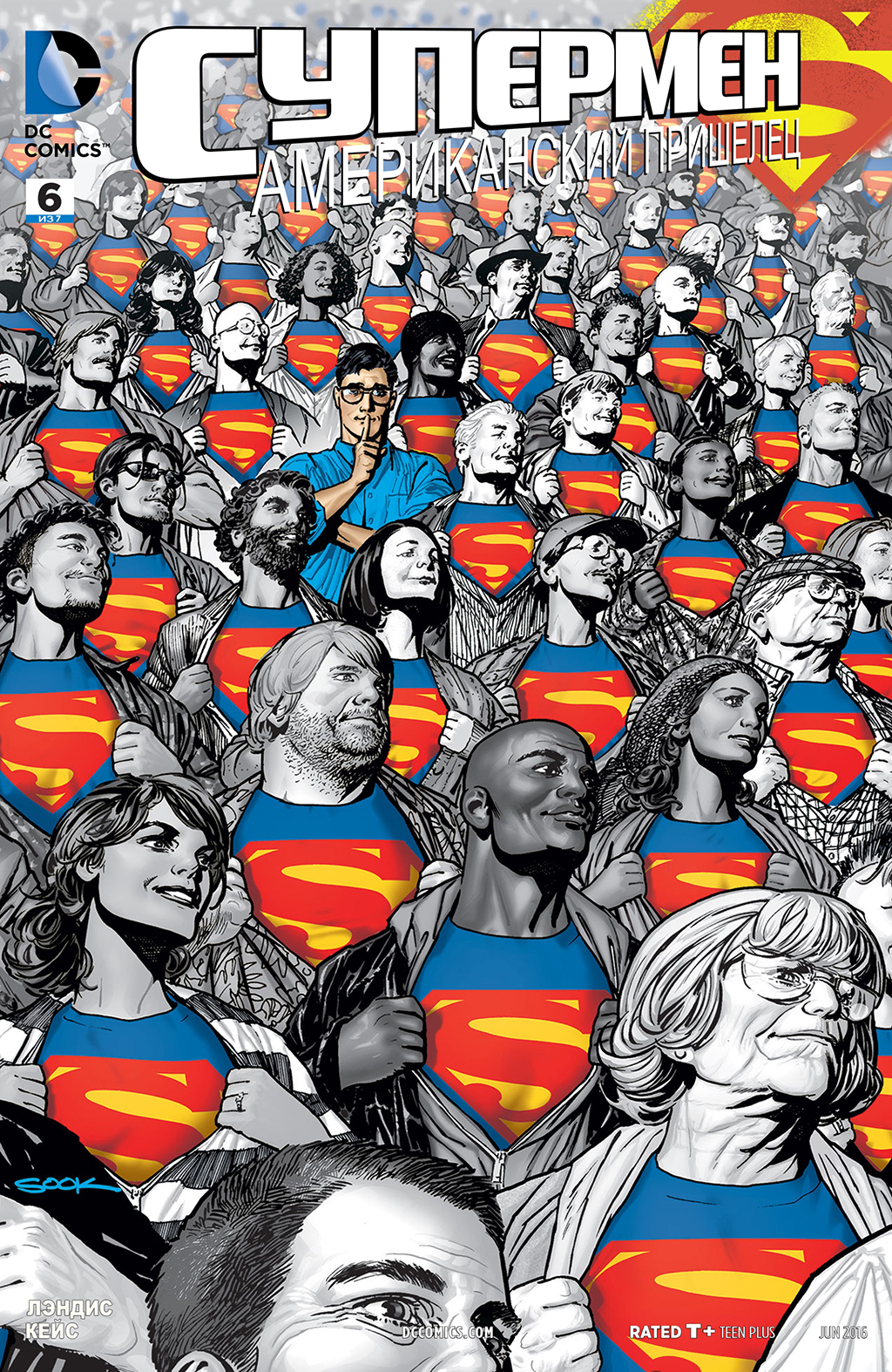 Комикс Супермен: Американский Пришелец