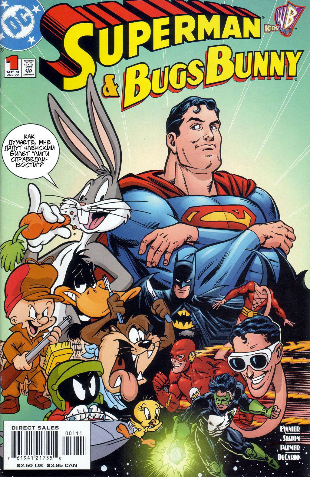 Комикс Супермен и Багз Банни