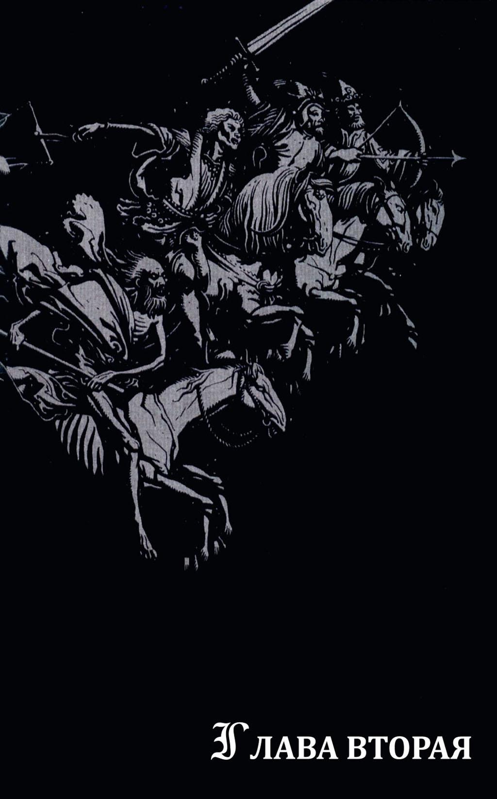 Комикс Хеллбой: Семя Разрушения