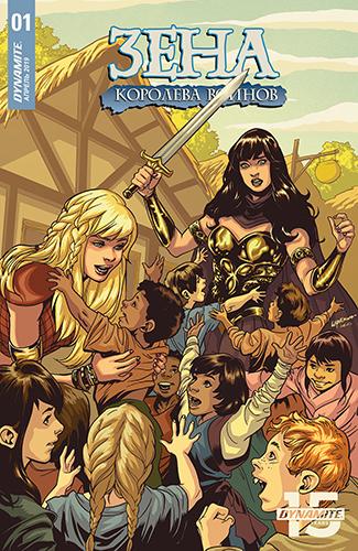 Комикс Зена - Королева воинов 2019