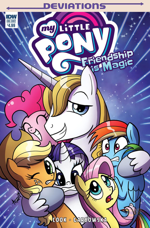 Комикс Мой Маленький Пони: Одиночные выпуски