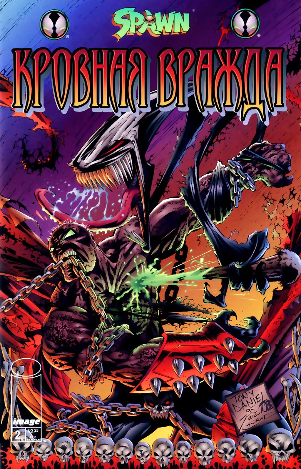Комикс Спаун: Кровная Вражда