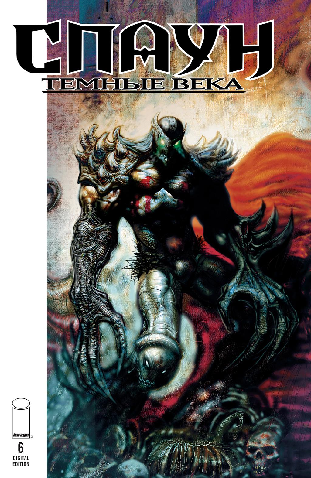 Комикс Спаун: Темные Века