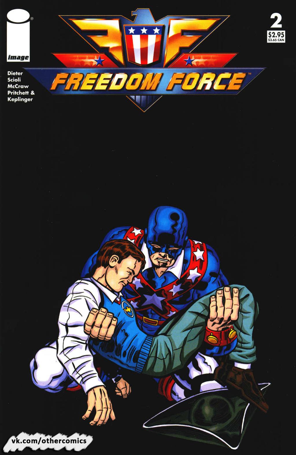 Комикс Силы Свободы