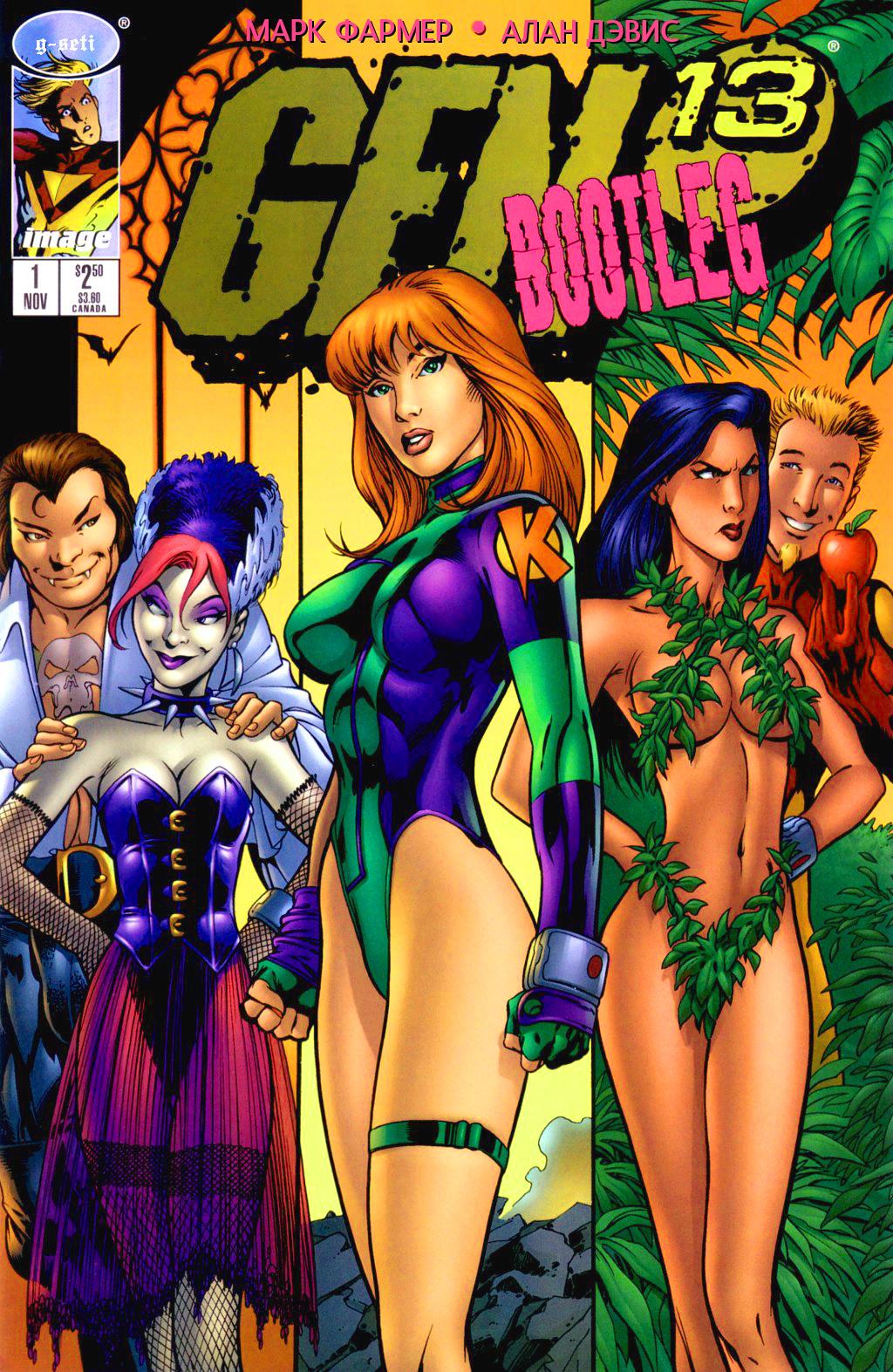 Комикс Gen 13 Bootleg