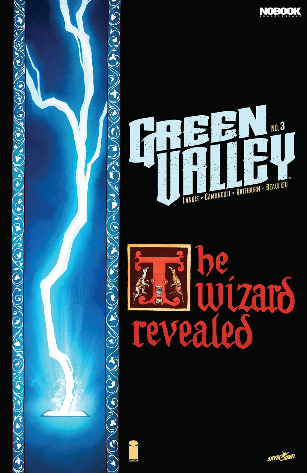 Комикс Зелёная Долина