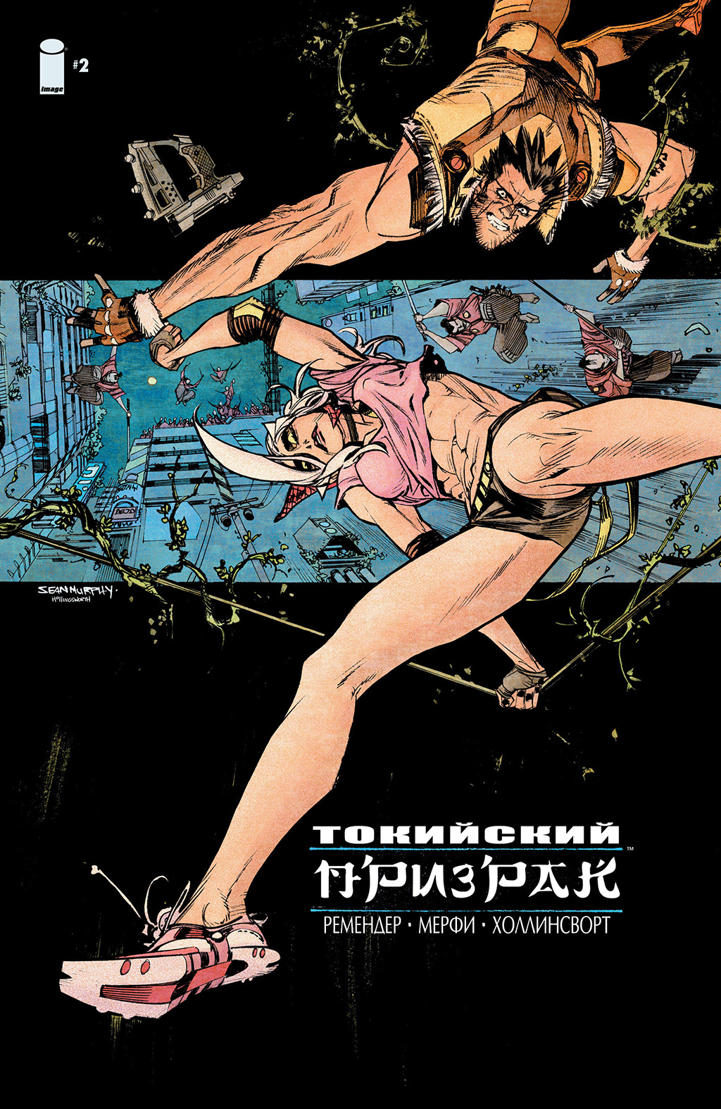 Комикс Токийский Призрак