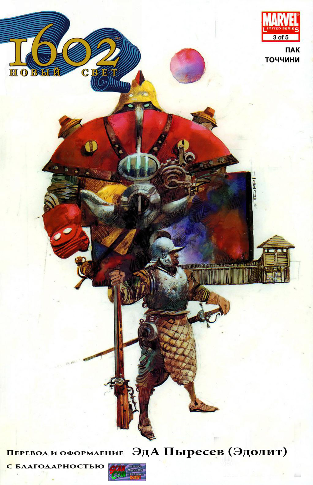 1602 Марвел: Новый Свет