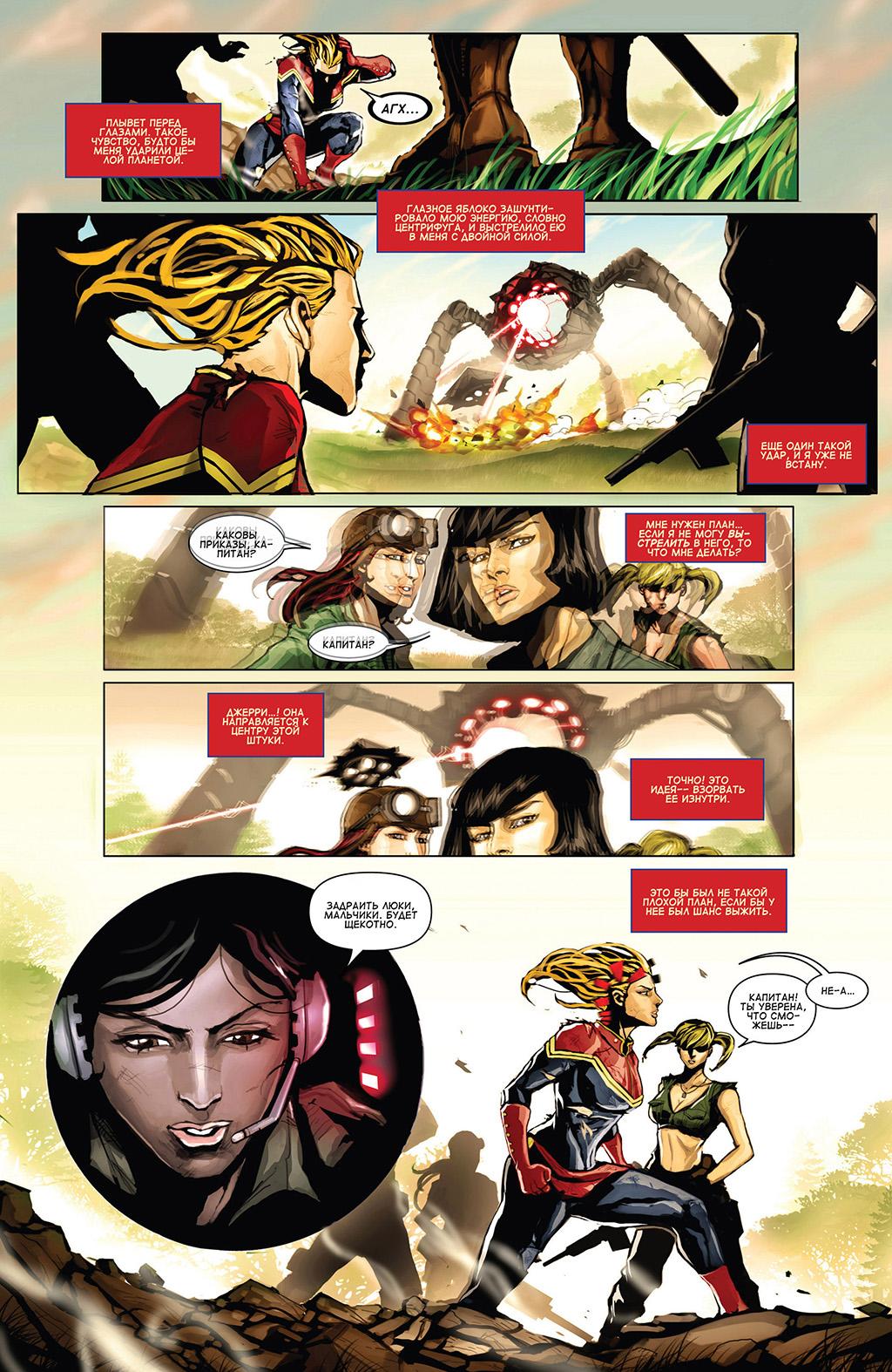 Комиксы и Манга Онлайн на русском языке  Comics and Manga