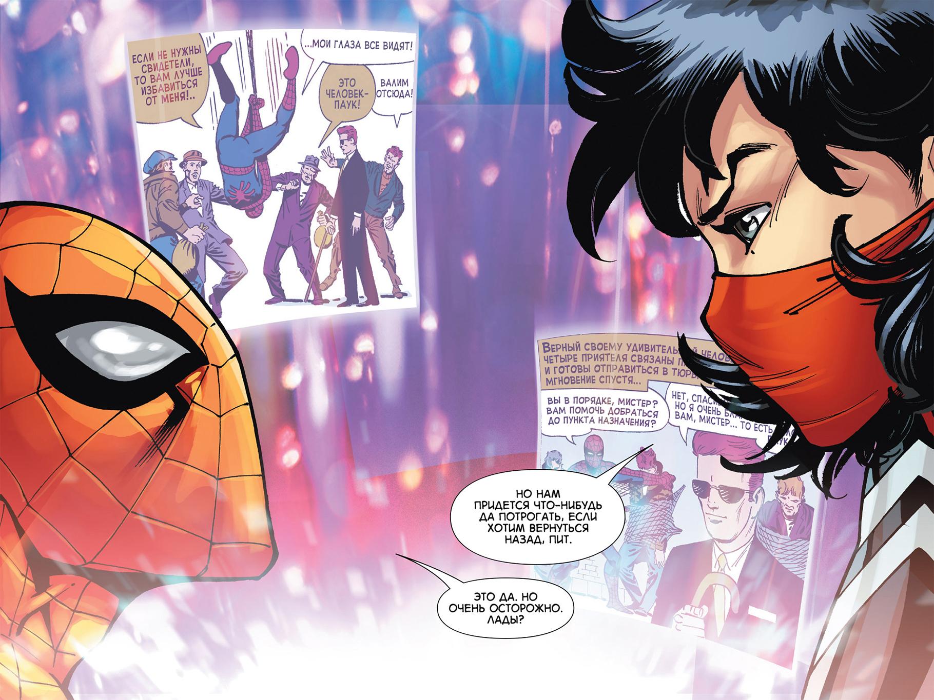Скачать Комиксы Amazing Spider Man