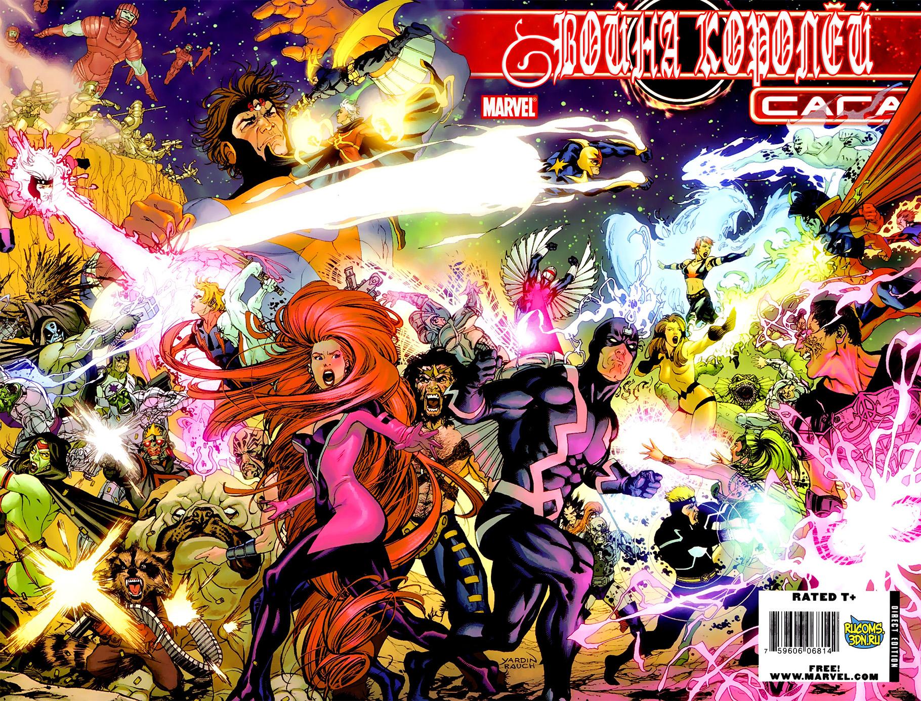 Комикс Война Королей: Одиночные выпуски