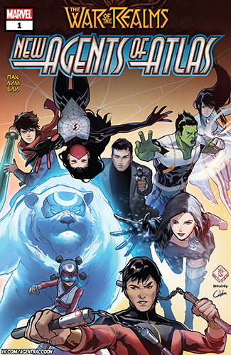 комикс Война царств: Новые агенты «Атлас»