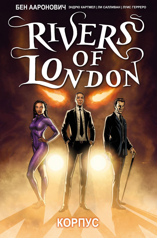 Комикс Rivers of London: Body Work