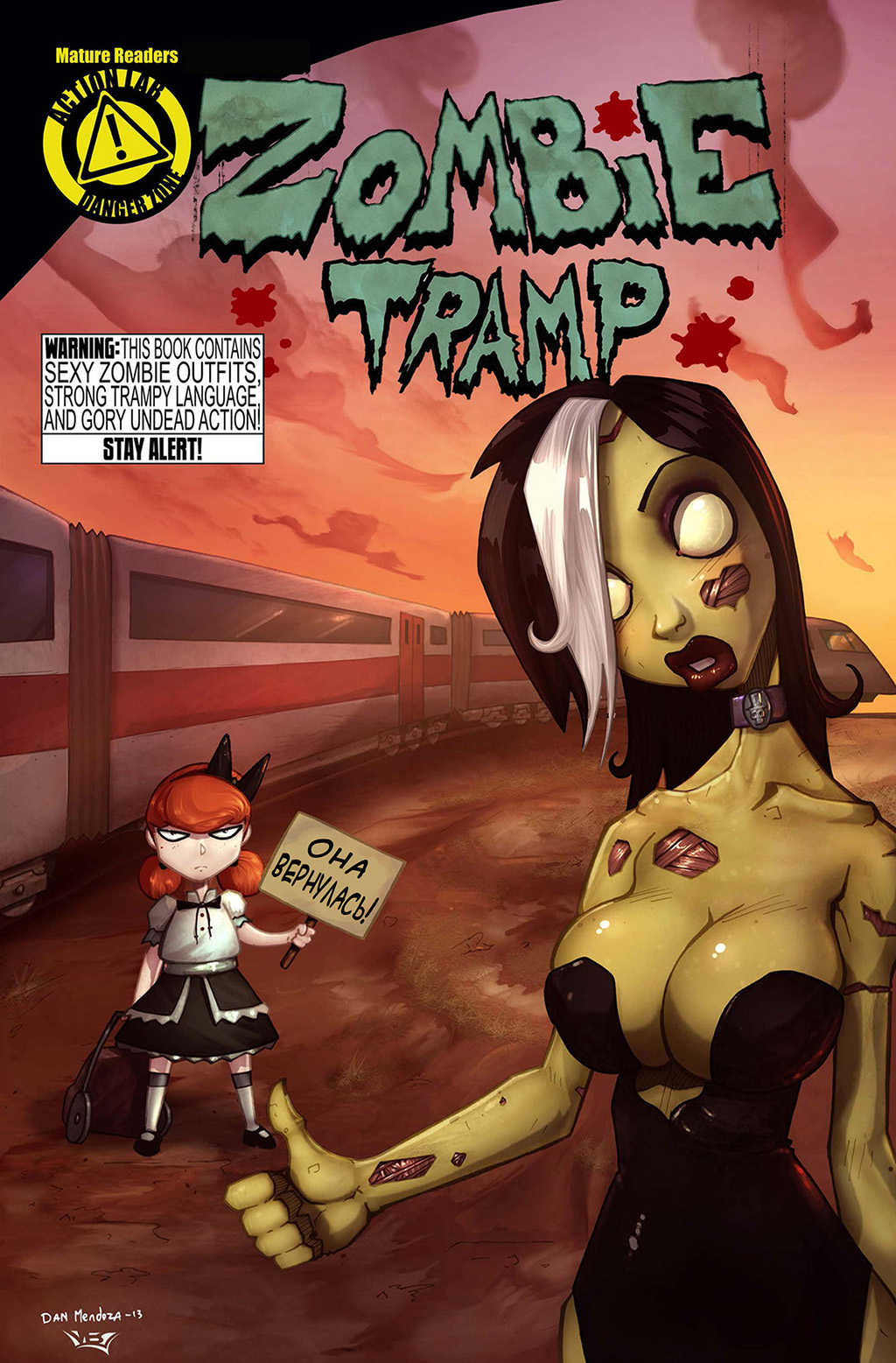 комикс Зомби шлюха том 2