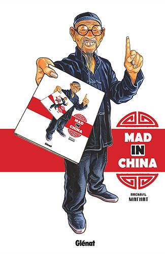Комикс Сделано в Китае