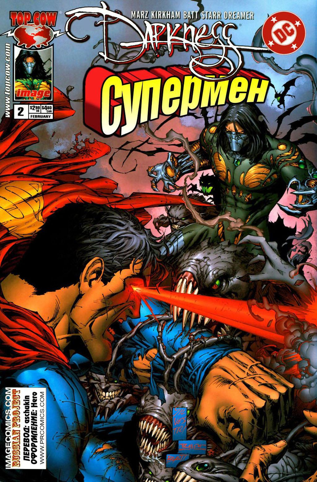 Комикс Тьма (Даркнесс) и Супермен