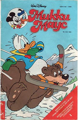 Комикс Микки Маус (1994 год)